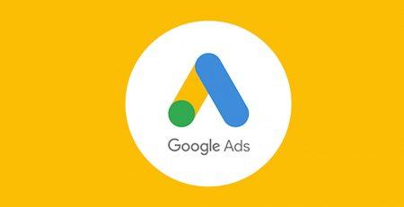 google-adwords-google-ads